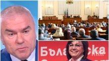 Марешки за искания от социалистите вот на недоверие: Предконгресно Нинова раздрънка оръжията, за да бъде избрана начело на БСП