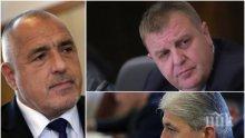 ИЗВЪНРЕДНО В ПИК! Ще падне ли главата на Нено Димов след ареста - патриотите в ступор, чакат среща с Борисов