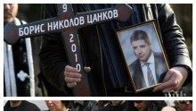 Убийците на Георги Стоев и Боби Цанков са между нас. И никой не ги закача