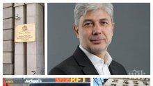 БОМБА В ПИК TV: Спецчасти нахлуха в министерството на Нено Димов! Арестуван шеф на ВиК. Гешев води акцията (НА ЖИВО/СНИМКИ/ОБНОВЕНА)