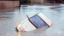Наводненията в Южна Турция взеха две жертви
