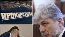 ИЗВЪНРЕДНО И ПЪРВО В ПИК: Министър Нено Димов арестуван за 24 часа – ще нощува в софийско РПУ! За първи път е задържан действащ министър</p><p>