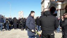 Сбогом, Тоско! Стотици приятели изпратиха убития  фен на Ботев