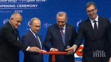 """Борисов пред """"Русия днес"""": България е готова да пренася газ (ВИДЕО)"""