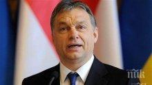 Орбан похвали британския премиер Борис Джонсън