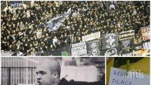 САМО В ПИК! Феновете на ПАОК в екстаз от убийството на българина Тоско в Солун! Пеят като диваци на баскетболен мач: Убихме п*дала (ШОКИРАЩО ВИДЕО)