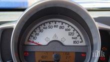 ОТ ДОГОДИНА: В Брюксел въвеждат ограничение на скоростта до 30 км/ч