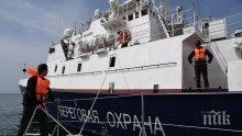 НАПРЕЖЕНИЕ: Руски кораб шпионира Украйна, прогониха го