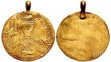 Продават на търг златен медальон на хан Омуртаг в Ню Йорк