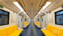 ДОБРА НОВИНА: Свързват метрото със Cимeoнoвcĸия лифт (КАРТА)