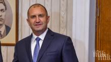 Радев - говорител или президент