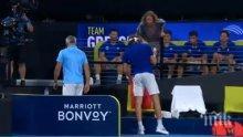 Това не се вижда всеки ден! Тенис звезда превъртя, посегна на баща си (ВИДЕО)