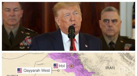 ИЗВЪНРЕДНО! Президентът Доналд Тръмп с изявление от Белия дом за ударите на Иран по американски бази (ВИДЕО)