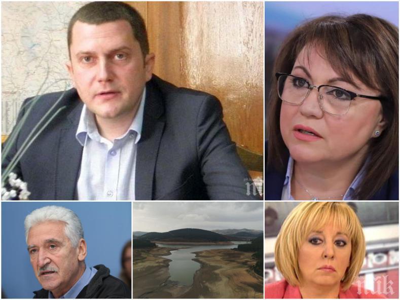 САМО В ПИК! Кметът на Перник отряза пиарските акции на Корнелия Нинова и Мая Манолова: Няма да позволя партизиране и политагитки! Борисов е премиер и може да помогне най-добре