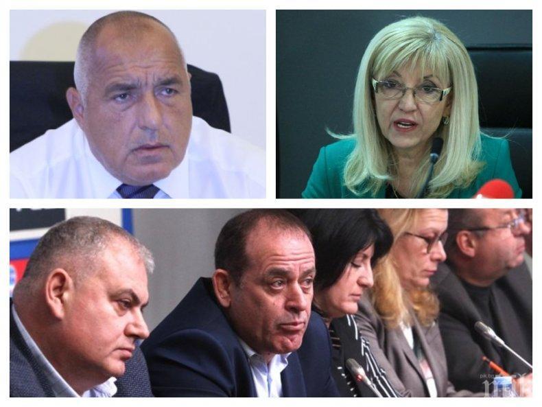ИЗВЪНРЕДНО В ПИК TV: Започна срещата на премиера Борисов с превозвачите заради тол таксите (СНИМКИ/ОБНОВЕНА)
