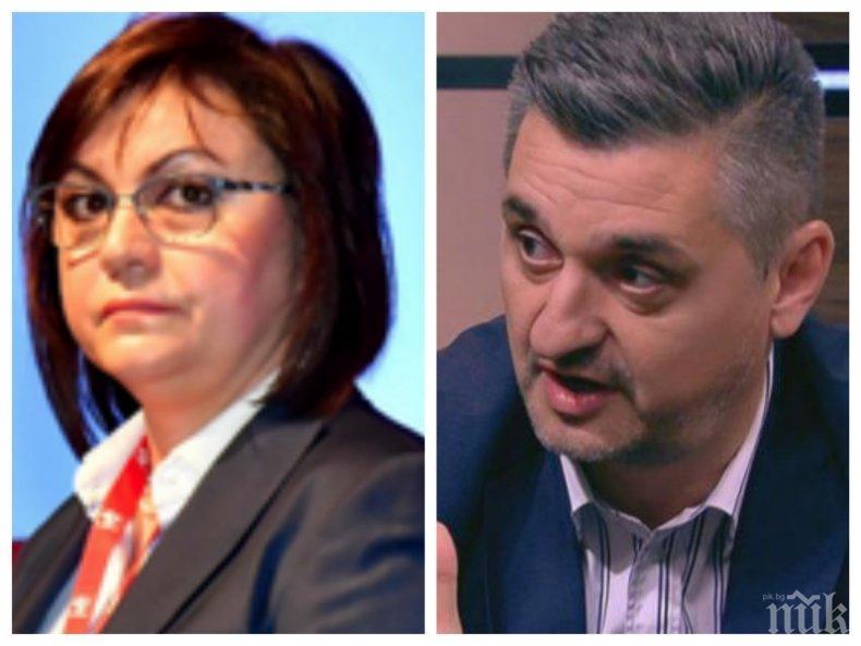 РАЗКРИТИЕ НА ПИК. Кирил Добрев заложи жесток капан на Корнелия Нинова - събаря гласуването за лидер на БСП