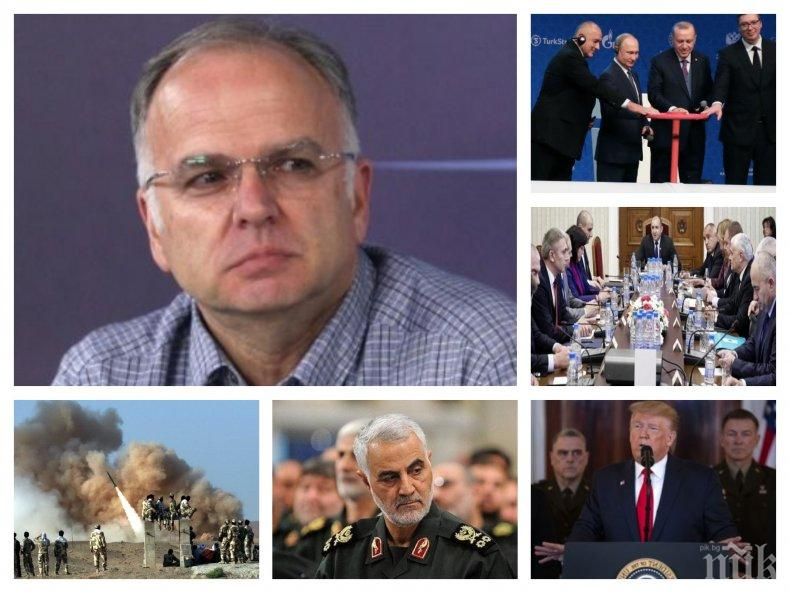 САМО В ПИК TV! Топ експертът Боян Чуков разчита тайния код на срещата на Борисов с Ердоган и Путин и има ли опасност за България след кризата между САЩ и Иран (НА ЖИВО/ОБНОВЕНА)