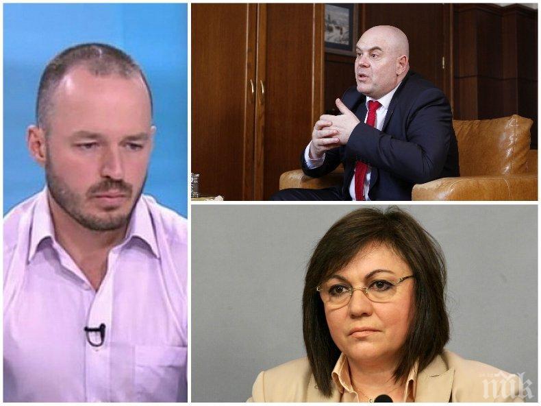 В ДЕСЕТКАТА! Политологът Стойчо Стойчев безпощадно: Отказът на Гешев да се срещне с Корнелия Нинова е силен удар по репутацията й