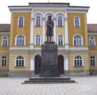 Априловската гимназия в Габрово чества 185 години от създаването си