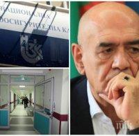 ОСТЪР КОНФЛИКТ: Частните болници на нож с шефа на НЗОК! Обвиняват Дечо Дечев в откровени лъжи