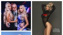УЖАС! Плеймейтката Михаела Тодорова със страшно разкритие: Пребиха ме така, че бях на ръба на смъртта...