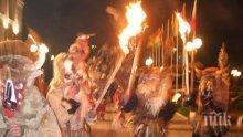 Не на 1 януари, а нощес посрещат Новата година в Пернишко