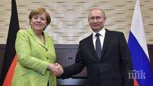 Путин посрещна Меркел в Москва на немски