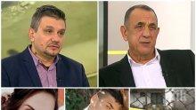 ГОРЕЩ КОМЕНТАР: Топ криминалистът Ботьо Ботев с тежки думи за убийството на красивата Андреа в Галиче - можело ли е да се предотврати смразяващото кръвта престъпление
