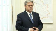 Шефът на сръбското жп задържан за подкуп