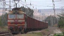 Откриха в товарни вагони мигранти през Северна Македония