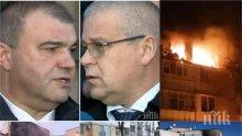 ОТ ПОСЛЕДНИТЕ МИНУТИ: Полицията и прокуратурата с нови подробности за взрива във Варна