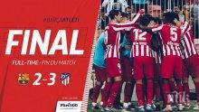 Брутален удар по Барса и Меси! Отменят два гола на звездата, Атлетико отвя каталунците за Суперкупата с 3:2