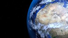 СЕНЗАЦИЯ! Учените разгадаха тайната на шума от недрата на Земята