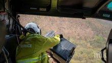Хеликоптери изсипват храна за бедстващите в Австралия животни (СНИМКИ)