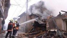 Пожар глътна две къщи в Брезница