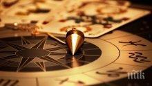 Астролог разчете звездите: Днес тайните падат