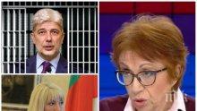 Евдокия Манева с остър коментар за ареста на Нено Димов: Той е жертвоприношението! А министърът на регионалното развитие и областният управител?