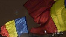 Президент и премиер в Румъния се разбраха за предсрочни избори