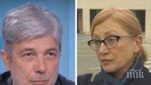 Адвокат Ина Лулчева за ареста на Нено Димов: Очакваше се да започне акция срещу министри