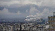 Отново мръсен въздух в Пловдив