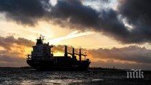 Петролен танкер потопи рибарска лодка в Босфора, издирват трима в морето