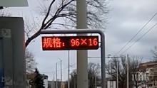 """Испанците от """"Индра"""" идват да си оправят бакиите в транспортния проект на Пловдив"""