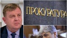Каракачанов проговори - кога ГЕРБ и Патриотите решават кой ще смени Нено Димов