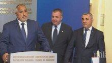 ПЪРВО В ПИК TV: Ключова среща при Борисов - коалиционните партньори решават за новия екоминистър (ОБНОВЕНА)