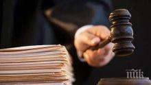 Поредно заседание по делото за инцидента в Хитрино на Шуменския окръжен съд