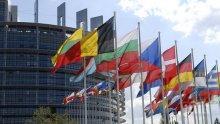 Новият състав на Европейската комисия положи клетва пред Съда на ЕС