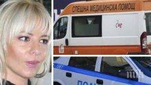 Нона Йотова с първа реакция за самоубийството на природения си брат, Богомил Бонев се гневи (СНИМКА)