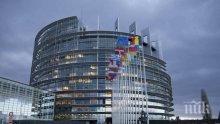Започва първата сесия на ЕП в Страсбург