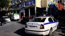 Масови глоби в Гърция. Ето за какво