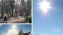 ВАЛЕЖИТЕ СПИРАТ: Слънцето пробива и стопля, но докарва мъгли, морето утихва, температурите гонят 12°
